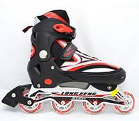Роликовые коньки ролики раздвижные подростковые и взрослые размер 41-44 красные