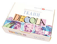 Набор краски для росписи ткани, Decola, 12х20 мл