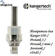 Испаритель для Kanger t3D / Protank 3 / Aerotank / eVod2