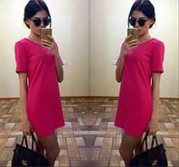 Платье мини розовое свободного кроя