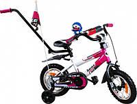 Велосипед двухколесный Rbike  Arti  312B 12 дюймов