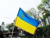Флаг Украины с бахромой 90х135 (Флаги Украины)