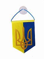 Вымпел для авто Тризубец (Флаги Украины)