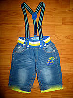 Джинсовые бриджы на подтяжках для мальчиков Nice Wear 74,80 pp.