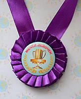 Медаль в номинации Мечта девочек