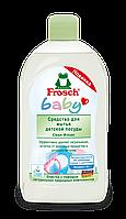 Baby бальзам для мытья детской посуды FROSCH 500 мл