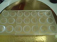 Форма для конфет поликарбонат (код 04074)