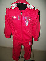 Спортивный костюм тройка для девочки Смурфики от 6 мес. до 4-х лет