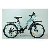Детский спортивный Велосипед Profi Trike 20 дюймов G20K419-2 Черно-голубой