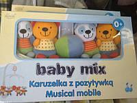 Панды и мишки Музыкальный мобиль, карусель для детской кроватки