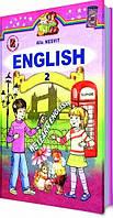 Учебник Английский язык 2 класс . Несвит А.М.