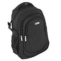 """Рюкзак молодежный, для школы и города с отделением для ноутбука 17"""", большой, черный"""
