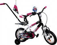 Велосипед двухколесный Rbike  Arti  412B 12 дюймов