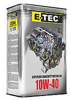Масло E-TEC ASM 10w40 4л