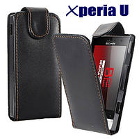 Чехол книжка Sony Ericsson Xperia U ST25i