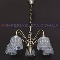 Кованая люстра под старину IMPERIA пятиламповая LUX-510130