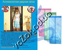 Дверная антимоскитная сетка шторы с рисунком и ламбрекеном на магнитах и магнитных полосах 207 х 96 см