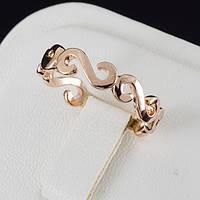 Замечательное кольцо покрытое золотом 0655