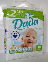 Подгузники Dada 2 (3-6 кг) - 78 шт.