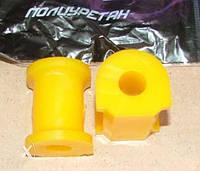 Втулки стабилизатора ваз 2108 2109 21099 2113 2115 полиуритан