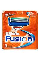 ОРИГИНАЛ Сменные кассеты для бритья Gillette Fusion 8 шт