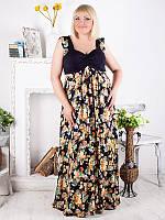 Обворожительное длинное платье больших размеров