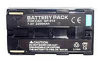 Аккумулятор для камер CANON - BP-915 - 2200 ma (аналог BP-911 BP-911K BP-914 BP-915 BP-924 BP-927 BP-930)
