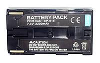 Аккумулятор для камер CANON - BP-915 - 2200 ma (BP-930E BP-930R BP-941 BP-945 BP-950 BP-955)