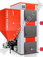 Купить твердотопливный котёл большой мощности, длительного горенья MATIX MAX 75-200 кВт