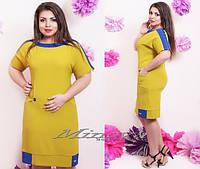 Платье женское турецкая костюмная ткань