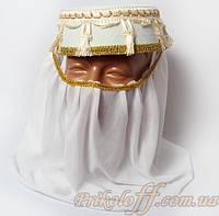 Восточный головной убор с никабом, белый
