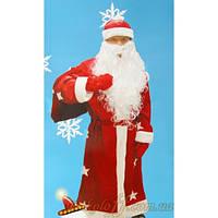 "Взрослый костюм ""Дед Мороз (Санта Клаус) со звездами"""