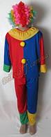 """Детский костюм """"Яркий Клоун"""" (был в прокате)"""