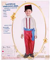 """Детский костюм """"Украинский мальчик"""" (рост 120-130)"""