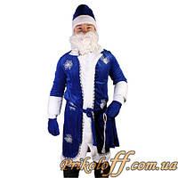 """Подростковый костюм """"Синий Дед Мороз"""" (рост 150-160) Был в прокате"""