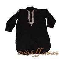 Детская восточная длинная рубаха с вышывкой,  черная 110-130 см.(был в прокате)