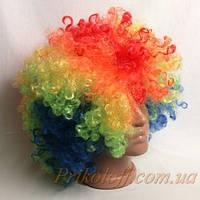 """Парик """"Клоун"""" разноцветный"""