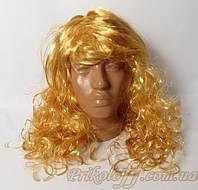 """Парик """"Золотые длинные вьющиеся волосы"""""""