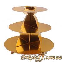 """Подставка под пирожные на детский праздник """"Золото"""", 26 см"""