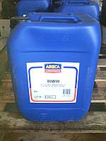 Трансмиссионное масло ARECA MULTI HD 80W-90 (20л.)