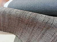 Ткани для  обивки мебели Италия