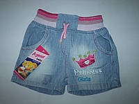 """Детские шорты для девочки """"Джинс"""""""