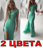 Длинное Вечернее Платье в пол с разрезом и шлейфом! 2 ЦВЕТА!