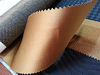 Ткань для штор в хмельницком атлас