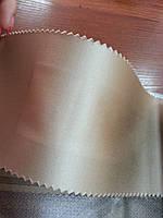 Однотонная ткань для штор с атласным блеском