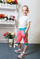 Детские летние бриджи  для девочки  оптом и в розницу