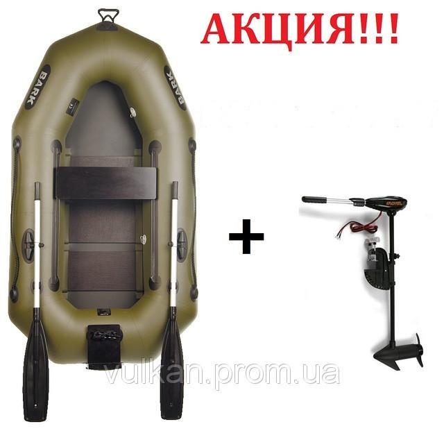 купить лодку одноместную в харькове