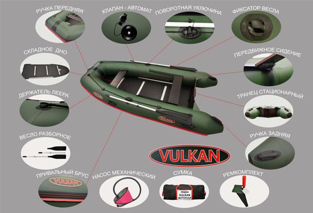 купить лодку пвх вулкан