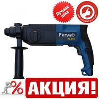Перфоратор Ритм ПЭ-950
