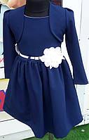 Платье + болеро синего цвета с белым цветком
